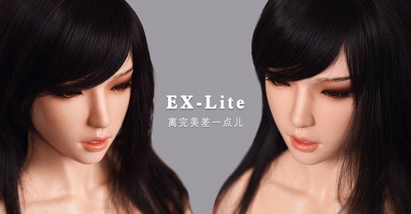 EX-lite mit ›Kayla‹ Kopf