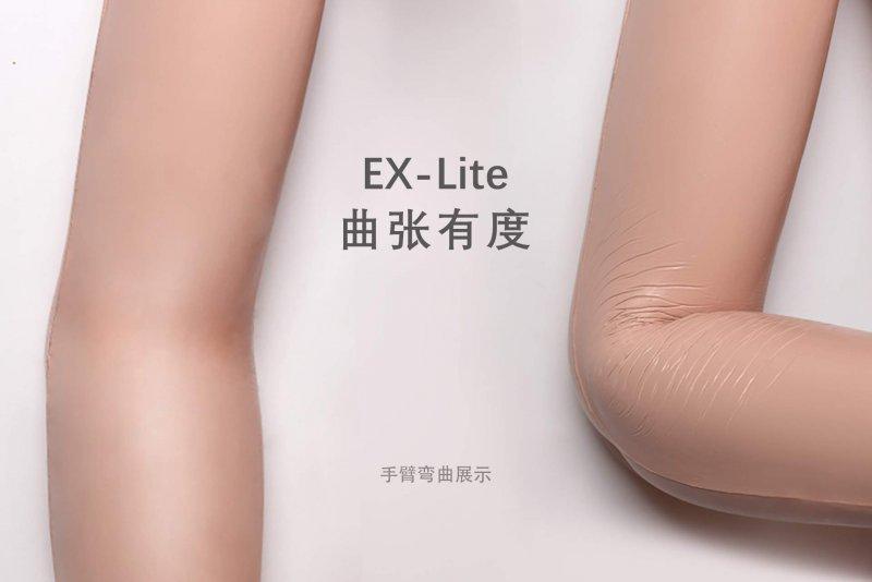 EX-lite