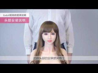 Embedded thumbnail for Installation des Kopfes einer Silikon-Liebespuppe von Doll Sweet
