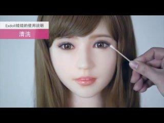 Embedded thumbnail for Reinigung einer Silikon-Liebespuppe von Doll Sweet